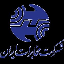 mokhabrat-hamkar